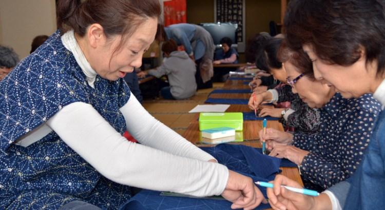 Keiko Futatsuya Sashiko Designer