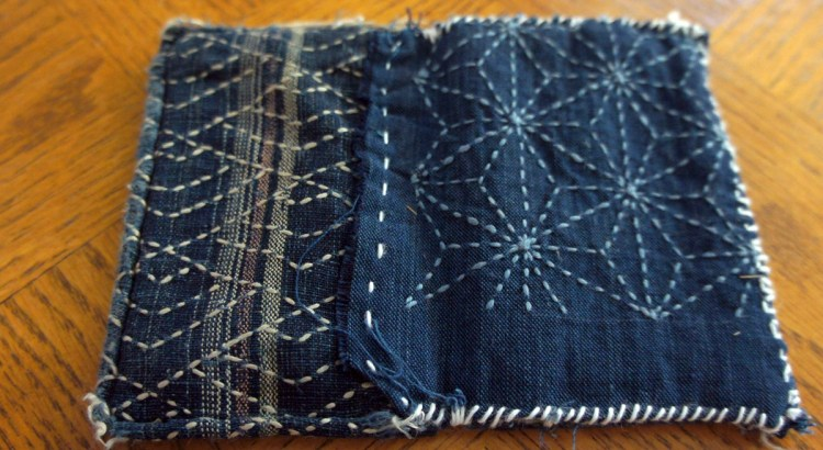 Wallet Sashiko Boro Repair 1