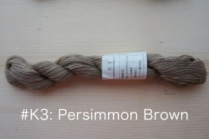 Kakishibu Dyed Thread K3