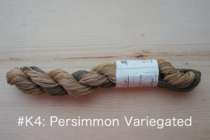 Kakishibu Dyed Thread K4