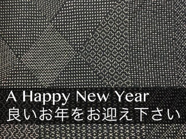 Happy Sashiko New Year