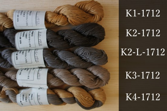 Kakishibu Dyed Thread K_1712_Numbers