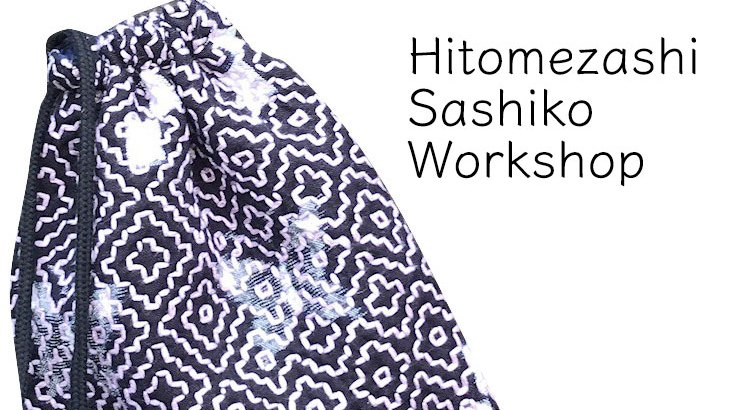Hitomezashi Sashiko Workshop Cover