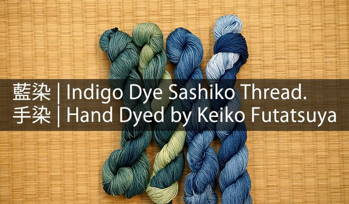 Indigo Dye Sashiko Thread 2019 Cover