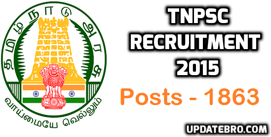 tnpsc recruitment 2015 notification