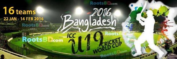 ICC-Under-19-World-Cup-Schedule