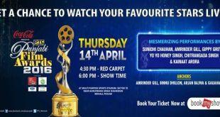 PTC-Punjabi-Film-Awards2016