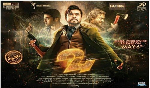 24-movie-review-and-rating