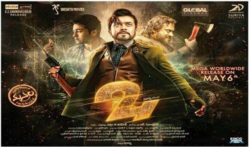 Suriya 24 tamil telugu movie review rating story verdict suriya 24 movie review rating altavistaventures Choice Image