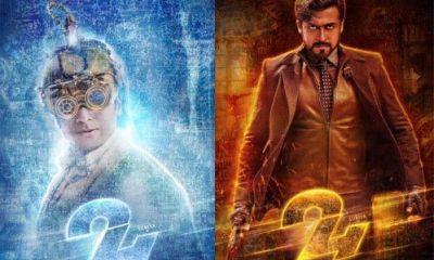 Surya-24-Movie-Teaser-Free-Download