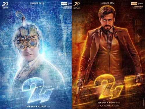 24 movie first day collections worldwide india tamilnadu ap suriya 24 movie first day collections altavistaventures Images