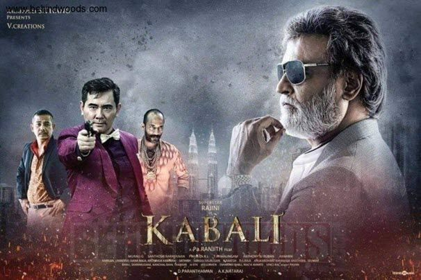 Kabali-Movie-Pre-Release-Business