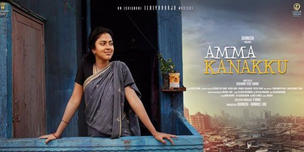 amma-kanakku-movie-review-and-rating