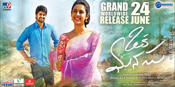 oka-manasu-review-and-rating