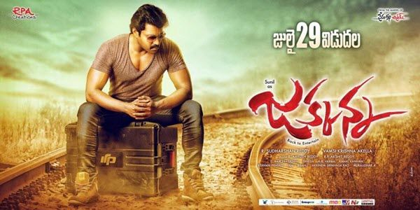 jakkanna-movie-review-and-rating