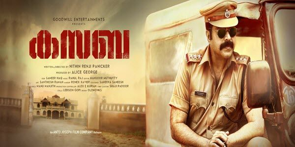 kasaba-movie-review-and-rating-verdict