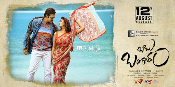 babu-bangaram-movie-review-and-rating