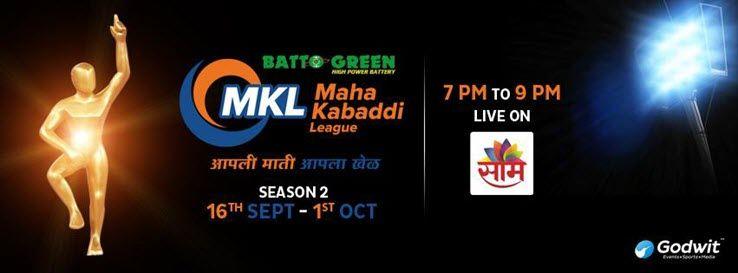 maha-kabaddi-league-2016-teams-players