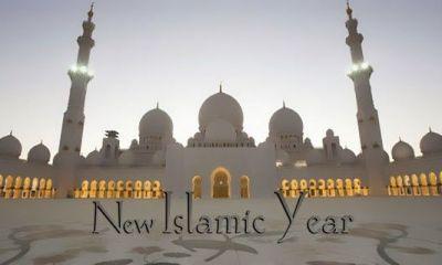 happy-islamic-new-year-greetings-wallpaper