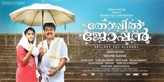 thoppil-joppan-movie-review-and-rating