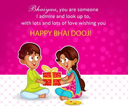 happy-bhai-dooj-quotes-2016