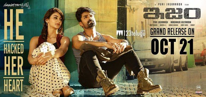 ism-telugu-movie-review-and-rating