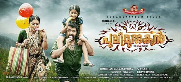 pulimurugan-movie-review-and-rating