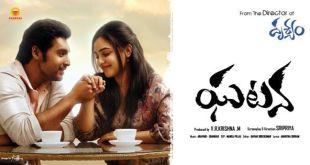 ghatana-telugu-movie-review-and-rating