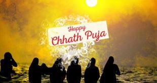 happy-chhath-puja-2016-greetings