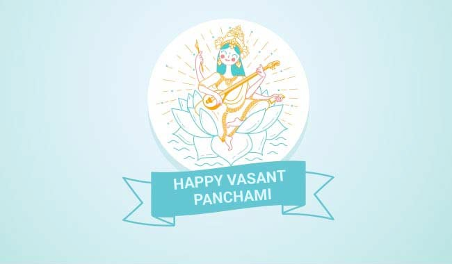 Happy basant panchami 2018 wishes images quotes sms status happy basant panchami wishes m4hsunfo