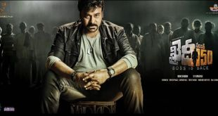 khaidi-no-150-first-day-collections