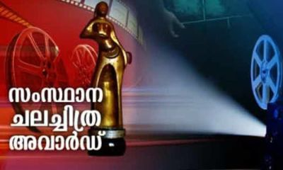 Kerala-State-Film-Awards-full-show-winners