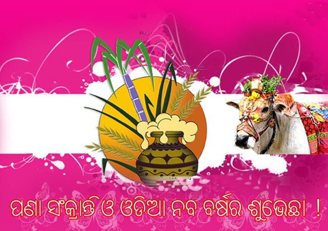 Happy Odia Pana Sankranti Wishes