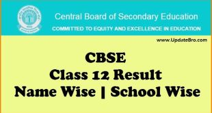CBSE-Class-12-Result-Name-Wise-school-wise