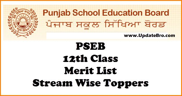 PSEB-12th-Class-Toppers-Merit-List