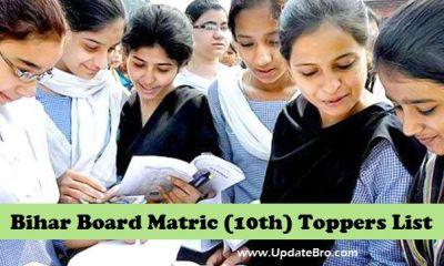 bihar-board-matric-toppers-list