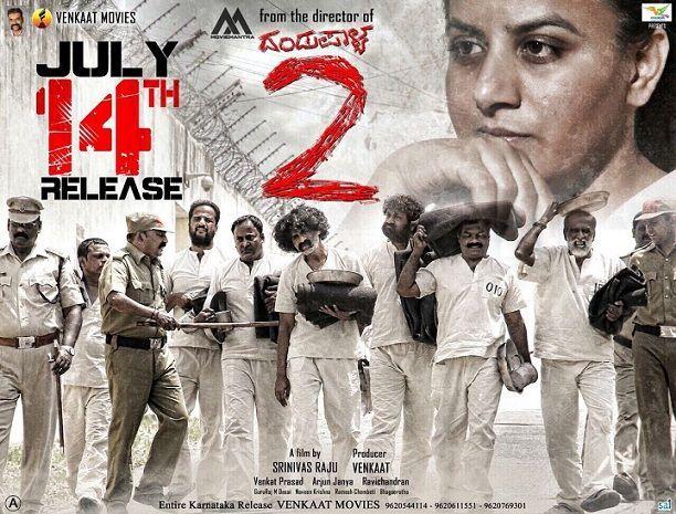 dandupalya-2-kannada-movie-review-rating