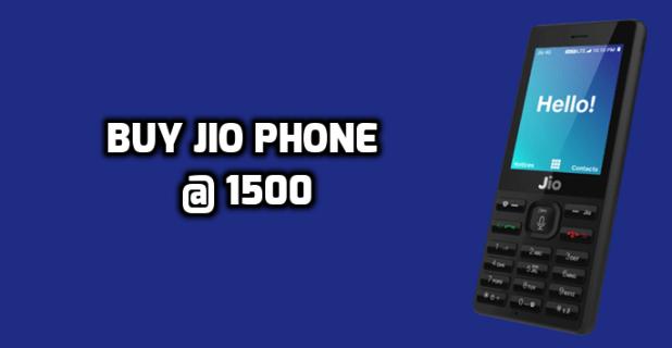 jio phone ad 1