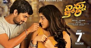 ninnu-kori-movie-review-rating-collections