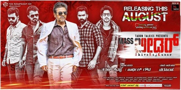 mass-leader-movie-review-rating-collections