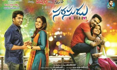 sarasudu-movie-review-rating-verdict-collections