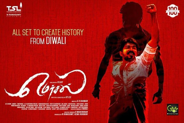 mersal-movie-review-rating-live-audience-response