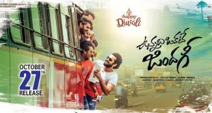 vunnadhi-okate-zindagi-movie-review-rating-collections
