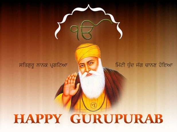 Happy-Gurupurab-wishes-images-quotes