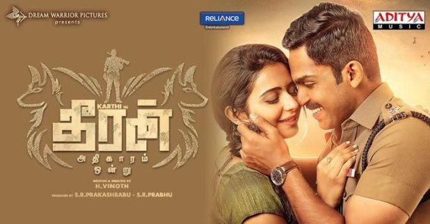 Theeran-Adhigaram-Ondru-khakee-movie-reveiw-rating-collections