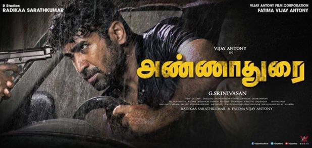 annadurai-indrasena-movie-review-rating-collection