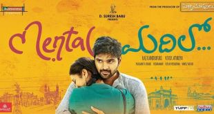 mental-madhilo-movie-review-rating