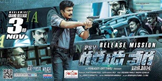 psv-garuda-vega-movie-review-rating-collections