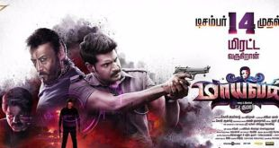 Maayavan-tamil-movie-review-rating-verdict