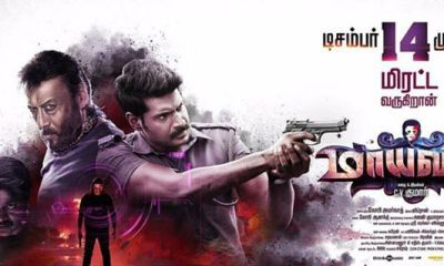 Maayavan-tamil-movie-review-rating-verdict
